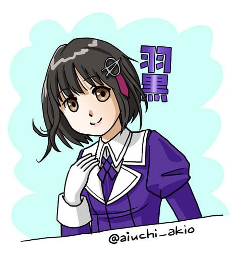 haguro01b.jpg